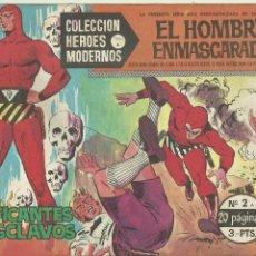 Tebeos: COMIC TEBEO EL HOMBRE ENMASCARADO, NUM 2A AÑO 1958. Lote 63778255