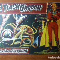 Tebeos: COMIC FLASH GORDON. COLECCION HEROES MODERNOS. EL CONTINENTE PERDIDO. EDITORIAL DOLAR.. Lote 71494287