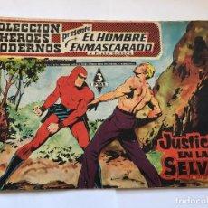 Giornalini: LOT110 EDITORIAL DÓLAR ORIGINAL COLECCION HEROES MODERNOS, HOMBRE ENMASCARADO Nº 026. Lote 84454396