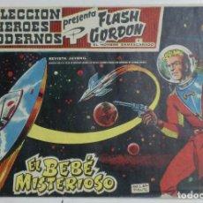 Tebeos: COLECCIÓN HÉROES MODERNOS - EL HOMBRE ENMASCARADO Y FLASH GORDON Nº21 - EL BEBÉ MISTERIOSO. Lote 88110548