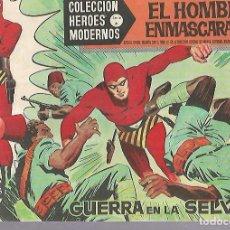 Tebeos: TEBEO. COLECCION HEROES MODERNOS. EL HOMBRE ENMASCARADO. SERIE A. Nº 8. GUERRA EN LA SELVA. Lote 109344931