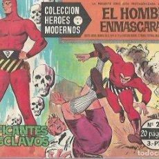 Tebeos: TEBEO. COLECCION HEROES MODERNOS. EL HOMBRE ENMASCARADO. SERIE A. Nº 2. TRAFICANTES DE ESCLAVOS. Lote 109345291