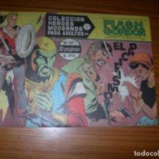 Tebeos: FLASH GORDON Nº 47 EDITA DOLAR . Lote 110742519