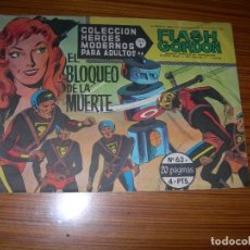 Tebeos: FLASH GORDON Nº 63 EDITA DOLAR . Lote 110743559