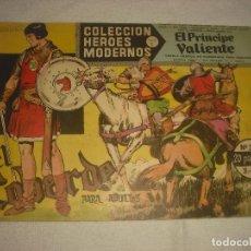 Tebeos: COLECCION HEROES MODERNOS N 32, EL PRINCIPE VALIENTE. Lote 113113355