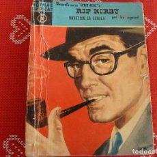 Tebeos: COMIC-SERIE AZUL DE RIP KIRBY-EDITORIAL DOLAR-Nº:18. Lote 114877267