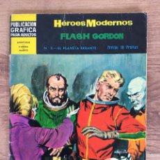 Tebeos: HÉROES MODERNOS Nº 8 - FLASH GORDON - EL PLANETA ERRANTE DOLAR 1959 ( 63 PÁGINAS ILUSTRADAS BL/N). Lote 118264015