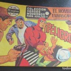 Tebeos: ¡PELIGRO! EL HOMBRE ENMASCARADO COLECCIÓN HÉROES MODERNOS Nº 66. Lote 118920687
