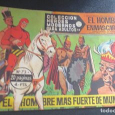 Livros de Banda Desenhada: EL HOMBRE MÁS FUERTE DEL MUNDO EL HOMBRE ENMASCARADO COLECCIÓN HÉROES MODERNOS Nº 73. Lote 118921343