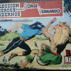 Tebeos: COMIC JORGE Y FERNANDO Nº 5 -ORIGINAL - EDT. DOLAR ( M-3). Lote 121886267
