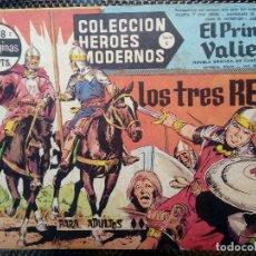 Tebeos: COMIC EL PRINCIPE VALIENTE Nº 38 - ORIGINAL - EDTA. DOLAR 1959 (M-3). Lote 121910659
