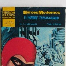 Tebeos: HÉROES MODERNOS I AÑO II ÉPOCA Nº 1 EL HOMBRE ENMASCARADO ED. DÓLAR. Lote 121921639