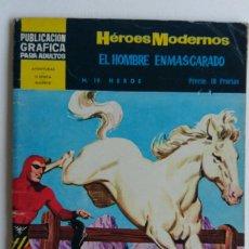 Tebeos: HÉROES MODERNOS I AÑO II ÉPOCA Nº 19 EL HOMBRE ENMASCARADO ED. DÓLAR. Lote 121921999