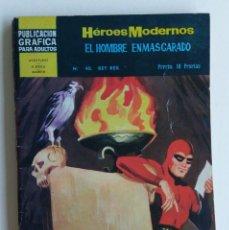 Tebeos: HÉROES MODERNOS I AÑO II ÉPOCA Nº 40 EL HOMBRE ENMASCARADO ED. DÓLAR. Lote 121922419