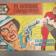 Tebeos: COMIC, EL HOMBRE ENMASCARADO, LA DERROTA DE SOLDAN, COLECCION HEROES MODERNOS , Nº 3, DOLAR. Lote 132687634
