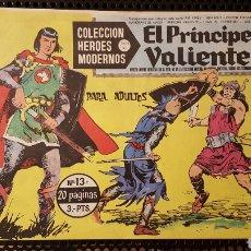 Tebeos: COMIC - EL PRINCIPE VALIENTE - COLECCIÓN HEROES MODERNOS - SERIE C - NÚMERO 13. Lote 133630779