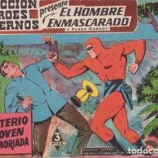 Tebeos: EL HOMBRE ENMASCARADO Nº 22: EL MISTERIO DE LA JOVEN DESMEMORIADA - COL. HEROES MODERNOS - AÑOS 50.. Lote 138893770