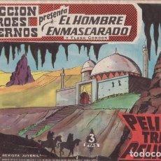 Tebeos: EL HOMBRE ENMASCARADO Nº 31: PELIGRO TRAS EL PELIGRO - ORIGINAL- COL. HEROES MODERNOS - AÑOS 50.. Lote 138894302