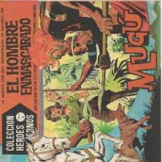 Tebeos: EL HOMBRE ENMASCARADO, SERIE A DE EDITORIAL DOLAR, AÑOS 60. Lote 139912102