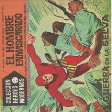 Tebeos: EL HOMBRE ENMASCARADO, SERIE A DE EDITORIAL DOLAR, AÑOS 60. Lote 139912258
