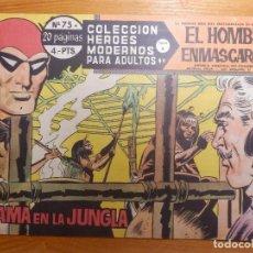 Tebeos: COMIC - TEBEO - EL HOMBRE ENMASCARADO - Nº 75 - DRAMA EN LA JUNGLA - DOLAR . Lote 142161610