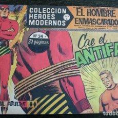 Tebeos: EL HOMBRE ENMASCARADO - HÉROES MODERNOS - Nº 34: CAE EL ANTIFAZ - AÑO 1964. Lote 142817106