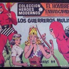 Livros de Banda Desenhada: EL HOMBRE ENMASCARADO - HÉROES MODERNOS - Nº 36: LOS GUERREROS MULIS - AÑO 1964. Lote 142819306