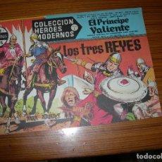 Tebeos: HEROES MODERNOS SERIE C Nº 38 EDITA DOLAR . Lote 143459354