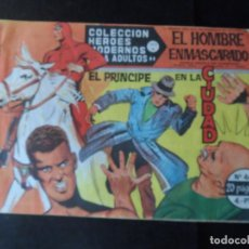 Tebeos: EL HOMBRE ENMASCARADO HEROES MODERNOS DOLAR SERIE A Nº 46. Lote 262573755