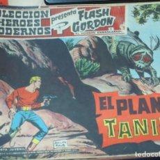Tebeos: FLASH GORDEN Y EL HOMBRE ENMASCARADO Nº 43 EL PLANETA TANIUM EDIT DÓLAR AÑO 1958. Lote 148188394