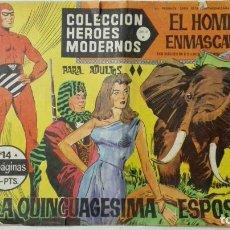 Tebeos: EL HOMBRE ENMASCARADO Nº 14, COLECCION HEROES MODERNOS. Lote 155721874