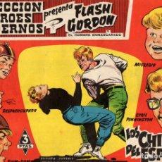 Tebeos: COLECCIÓN HÉROES MODERNOS: FLASH GORDON: LOS CHICOS DEL ESPACIO. Lote 161842202