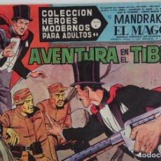 Tebeos: COLECCIÓN HEROES MODERNOS Nº 66 - MANDRAKE EL MAGO - SERIE C - AVENTURA EN EL TIBET. Lote 166114990