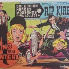 Tebeos: COLECCIÓN HEROES MODERNOS Nº 47 - RIP KIRBY - SERIE C - CAMINO DE LA FRONTERA. Lote 166117874