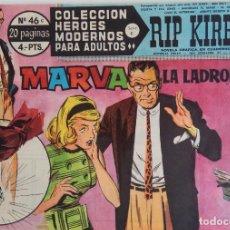 Tebeos: COLECCIÓN HEROES MODERNOS Nº 46 - RIP KIRBY - SERIE C - MARVA, LA LADRONA. Lote 166118726
