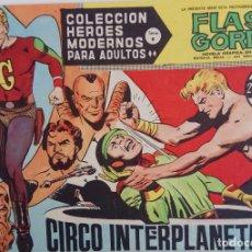 Tebeos: COLECCIÓN HEROES MODERNOS Nº 42 - FLASH GORDON - SERIE B - CIRCO INTERPLANETRIO. Lote 166120690
