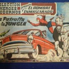 Tebeos: COLECCIÓN HÉROES MODERNOS, EL HOMBRE ENMASCARADO, N°17. 1958. Lote 176575459