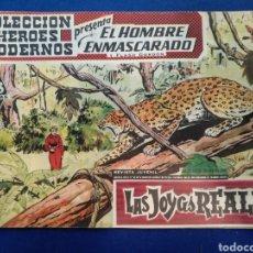 Tebeos: COLECCIÓN HÉROES MODERNOS, EL HOMBRE ENMASCARADO, N°28. 1958. Lote 176585642