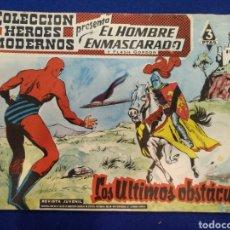 Tebeos: COLECCIÓN HÉROES MODERNOS, EL HOMBRE ENMASCARADO, N°32. 1958. Lote 176587018