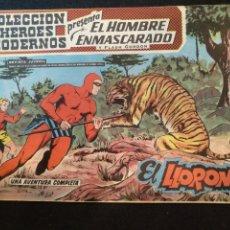 Tebeos: COLECCIÓN HÉROES MODERNOS, EL HOMBRE ENMASCARADO, N°43. Lote 176767083