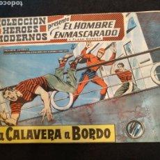 Tebeos: COLECCIÓN HÉROES MODERNOS, EL HOMBRE ENMASCARADO, N°55. Lote 176927933