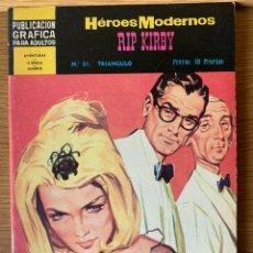 Tebeos: HEROES MODERNOS - RIP KIRBY - Nº 31. Lote 177066340