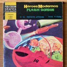 Tebeos: HEROES MODERNOS - FLASH GORDON - Nº 32. Lote 177066442