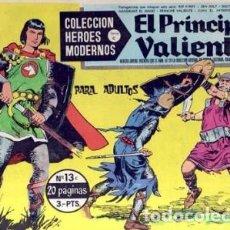 Tebeos: HÉROES MODERNOS-SERIE C- Nº 13 -EL PRÍNCIPE VALIENTE-EL JARDÍN DE LA REINA-1964-BUENO-DIFÍCIL-2511. Lote 187193052