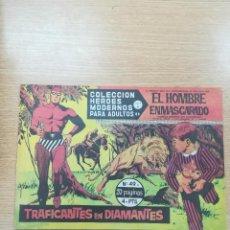 Tebeos: COLECCIÓN HEROES MODERNOS SERIE A #49 EL HOMBRE ENMASCARADO. Lote 192183513