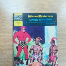 Tebeos: HEROES MODERNOS #13 EL HOMBRE ENMASCARADO EL MISTERIO DEL MESON CATARATAS WAMBA. Lote 192303108