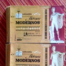 Livros de Banda Desenhada: BIBLIOTECA ETERNA-HÉROES MODERNOS SERIE C-15 VOL-COMPLETA-1969-EDIDOLAR. Lote 193342630