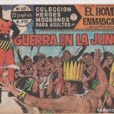 Tebeos: COLECCIÓN HÉROES MODERNOS DE EDITORIAL DOLAR. Lote 196534683