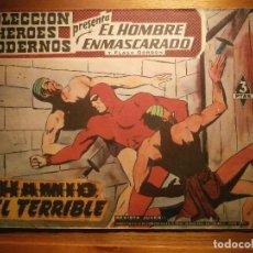 Tebeos: COMIC, EL HOMBRE ENMASCARADO, COLECCION HEROES MODERNOS - HAMID EL TERRIBLE - Nº 30 ORIGINAL. Lote 204799408