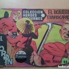 Tebeos: EL HOMBRE ENMASCARADO. NUM 37 A. EL LLORON. DOLAR. Lote 206136663
